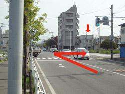 高砂通り函館山方面